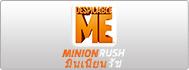 despicable me: minion rush free+