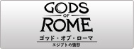 Gods of Rome UPD 13