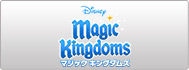 Disney Magic Kingdoms UPD 3