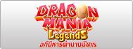 Dragon Mania Legends UPD 13