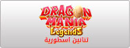 Dragon Mania Legends UPD 15