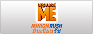 Despicable Me: Minion Rush Update 28