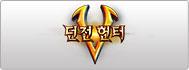 Dungeon Hunter 5 UPD 14